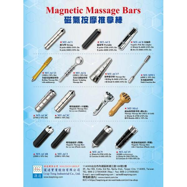 The Magnetic Tool for Acupuncture